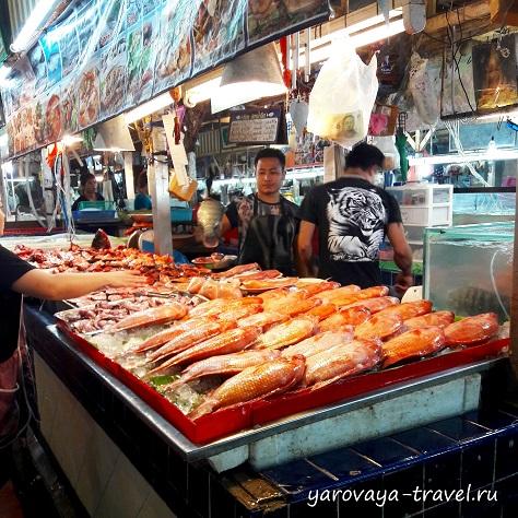 Banzaan Fresh Market.