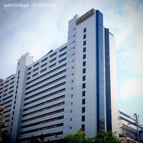 Furama Silom Hotel.
