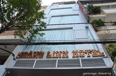 Отель в Дананге без балкона, но с панорамными окнами.