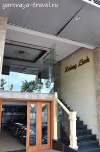 Вход в отель Hoang Linh
