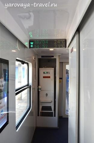 в фанранг на поезде