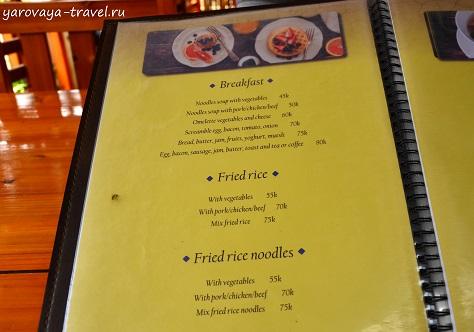сапа вьетнам вкусно поесть
