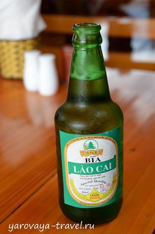 В жару хорошо идет местное легкое пиво - Лао Кай.