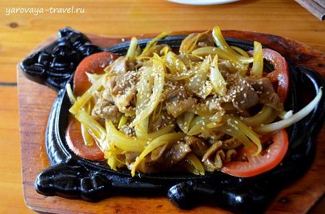 сапа вьетнам кенни ресторан гуд монинг вью