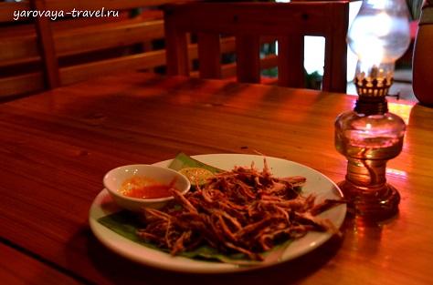 сапа вьетнам ресторан