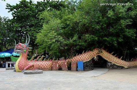 лабиринт дракона нячанг