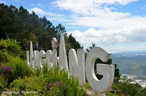 лангбианг