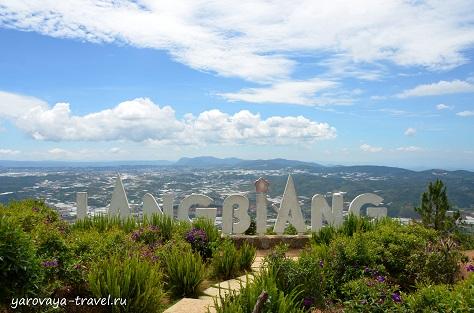 Гора Лангбианг.