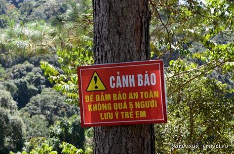 Будьте осторожны, не оступитесь, когда фотографируетесь на высоте!