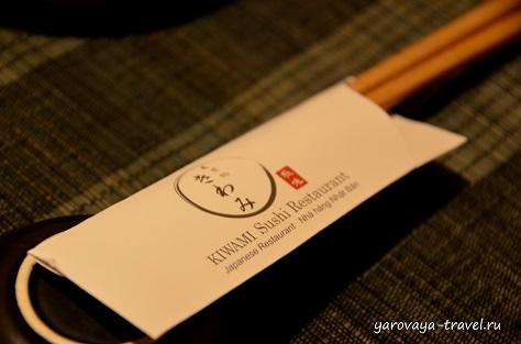 суши кивами в нячанге