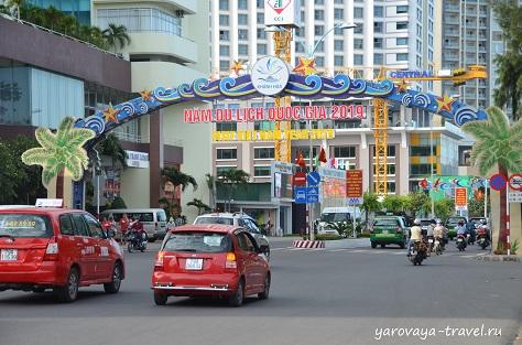 тет новый год во вьетнаме