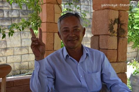 Thanh Giảng Ngô.
