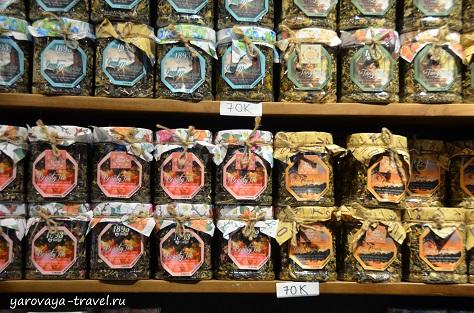 где купить чай в нячанге