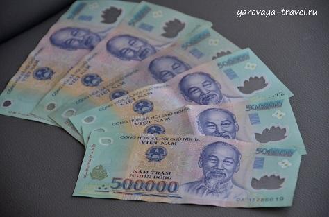 Снять деньги в Нячанге несложно.