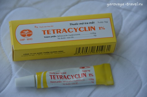 Бактериостатический антибиотик из группы тетрациклинов.