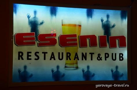 Где поесть в Нячанге.