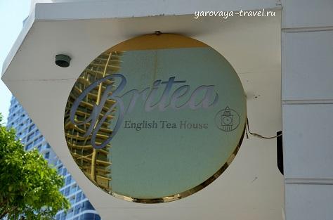 Интересные кафе в Нячанге.