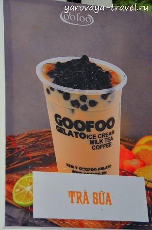 Вьетнамцы очень любят такой чай.