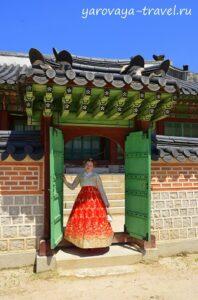 Прекрасный день в Сеуле!