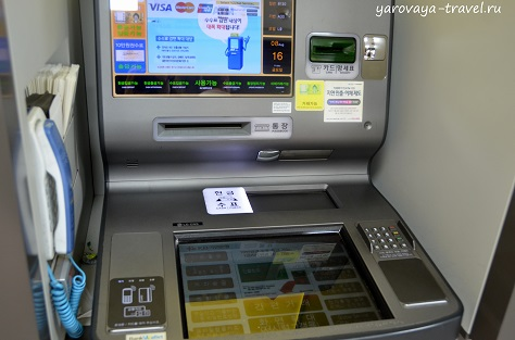 банкоматы в сеуле