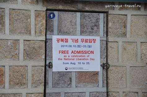 Кассы закрыты. Вход бесплатный для всех!