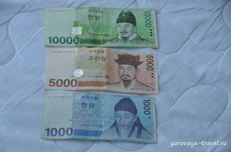 Южнокорейские воны.