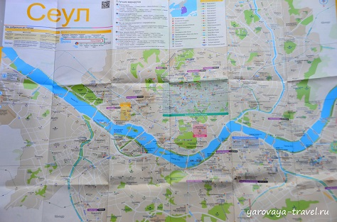 сеул карта туриста