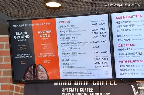 кофе сеула
