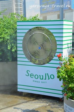 Seoullo 7017