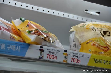 На некоторых товарах цены указаны прямо на упаковке. Например, на сэндвиче справа цена 2300 вон (127 руб.).