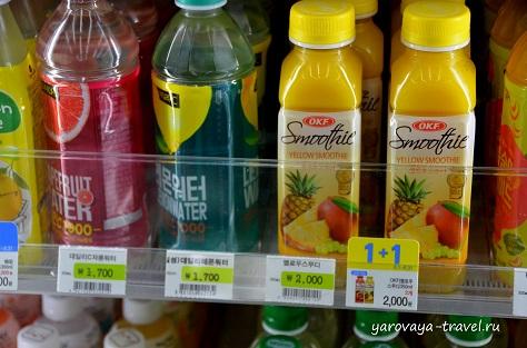 Напитки очень вкусные в Сеуле! Стоимость от 1700 - 2000 вон (93-110 руб.). Есть акции!