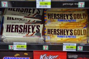 Шоколад для любителей сладкого 1500 вон (83 руб.).