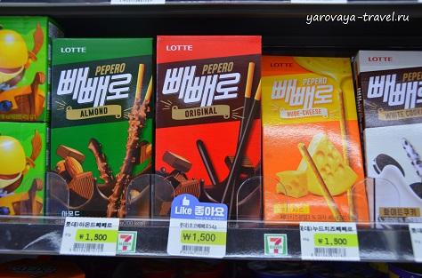 Вкусные палочки в шоколаде 1500 вон (82 руб.).