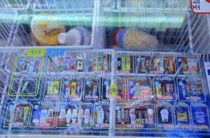 Мороженое 1000 - 3000 вон (55 - 165 руб.).