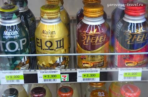Кофе 2200 вон (120 руб.).