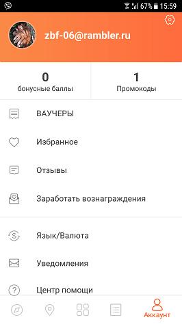 klook com на русском