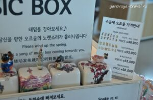 Потрясающие музыкальные шкатулки! От 38 до 53 тыс. корейских вон (2-3 тыс. рублей).