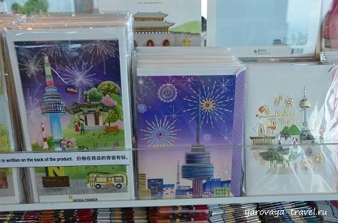 Очень красивые открытки!