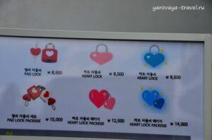 Виды замочков. Стоимость от 8500 до 15 тыс. корейских вон (450-800 руб.).
