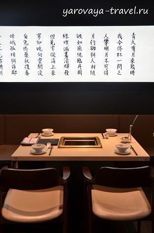 В столе отверстие для кастрюли, в которой все будет вариться.