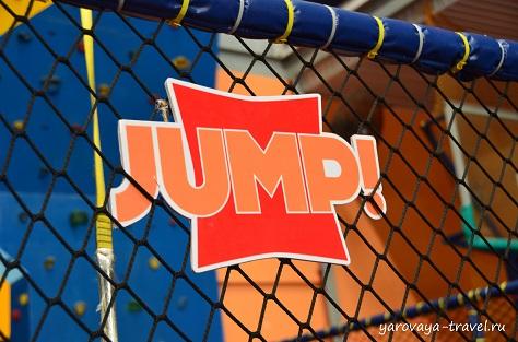 Jump park в Нячанге.