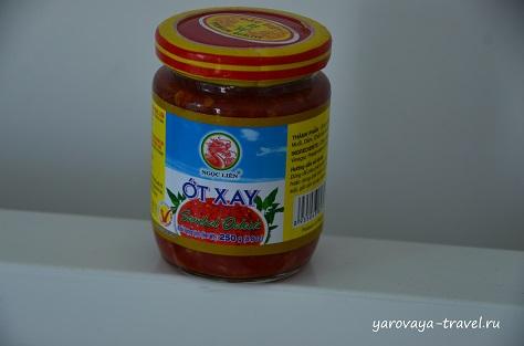 Что можно купить во Вьетнаме.