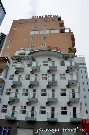 Fairy Bay Hotel.