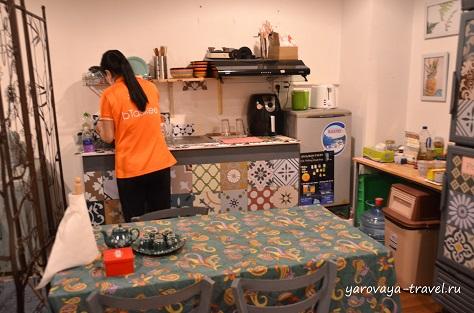 Общая кухня.