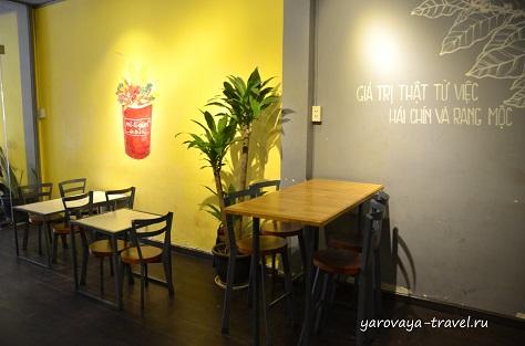 Mi_li_gam Coffee Home - работает кондиционер, здесь приятно провести время в жару.