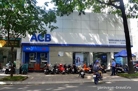 ACB банк в Хошимине.