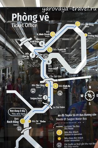 Маршрутная карта на офисе вотербас.