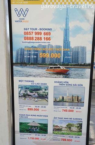 На индивидуальные поездки по реке стоимость гораздо выше!