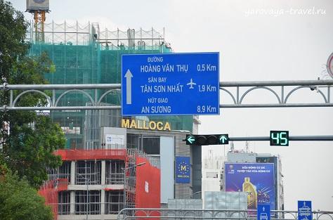 Дорожный указатель на парк и аэропорт.