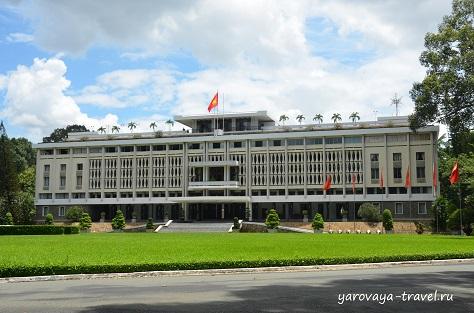 Дворец Независимости (Дворец Воссоединения) в Хошимине.